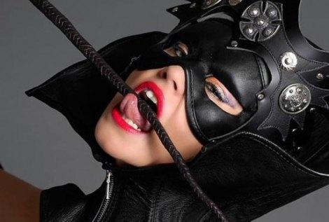 Club BDSM